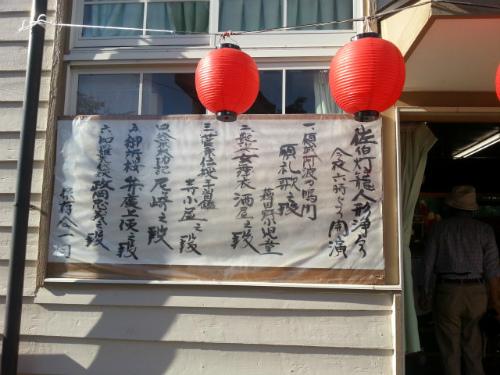 20140814_163001.jpg