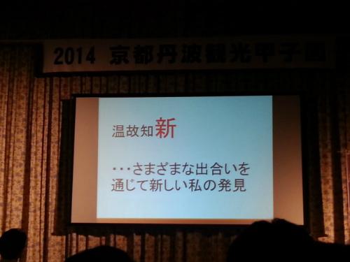 20141011_140540.jpg