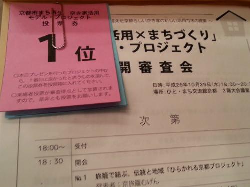 20141029_182851.jpg